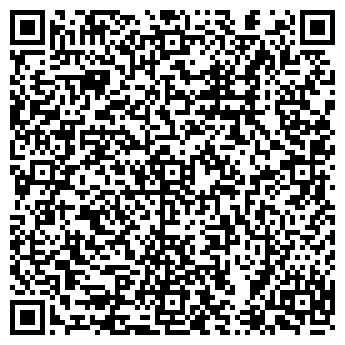 QR-код с контактной информацией организации № 6 ВОДНОГО ТРАНСПОРТА