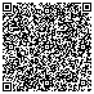 QR-код с контактной информацией организации РОСТО ВЕСЬ СПОРТИВНО-ТЕХНИЧЕСКИЙ КЛУБ