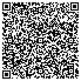 QR-код с контактной информацией организации БИЗНЕС-ПУЛЬС