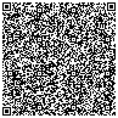 QR-код с контактной информацией организации Территориальный отдел управления Федеральной службы по надзору в сфере защиты прав потребителей и благополучия человека по Вологодской области в городе Череповце, Череповецком  районе