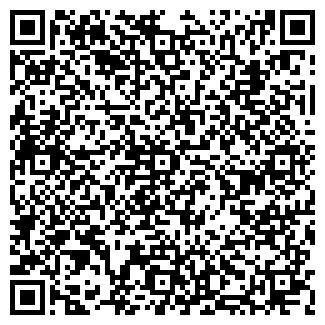 QR-код с контактной информацией организации ЧИСТОТА