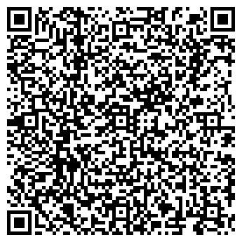 QR-код с контактной информацией организации КРОНВЕРК КАФЕ-БАР