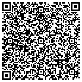 QR-код с контактной информацией организации ЛЕСТИ ТОРГОВАЯ СЕТЬ