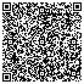 QR-код с контактной информацией организации КАРЬЕРОУПРАВЛЕНИЕ