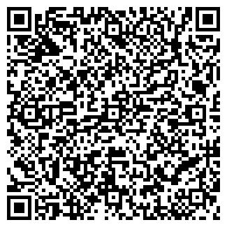 QR-код с контактной информацией организации НАУМОВЫХ ТД