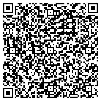 QR-код с контактной информацией организации ЧЕРНЯХОВСКИЙ ЗКПД, ТОО