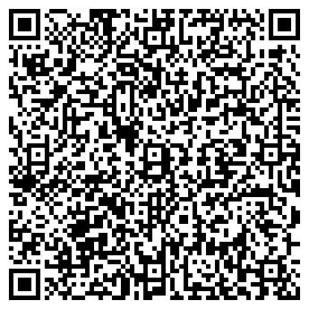 QR-код с контактной информацией организации САВИ-НЕФТЬ № 1