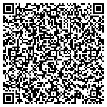 QR-код с контактной информацией организации ТЕЛЕВИЗИОННОЕ АТЕЛЬЕ