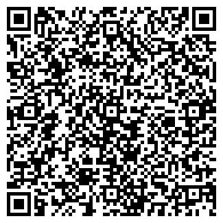 QR-код с контактной информацией организации GRENE