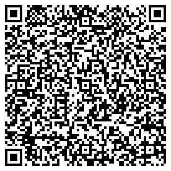 QR-код с контактной информацией организации РЭУ-1, ГП