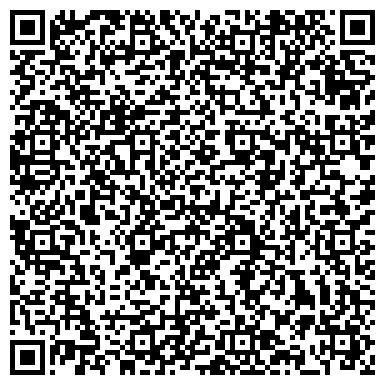 QR-код с контактной информацией организации ВЕРА И ЖИЗНЬ ХРИСТИАНСКИЙ МИССИОНЕРСКИЙ ЦЕНТР