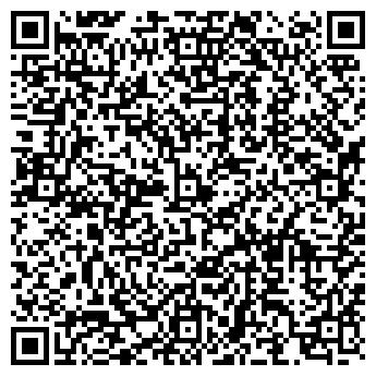 QR-код с контактной информацией организации ВЕСТЕР ТОРГОВЫЙ ЦЕНТР