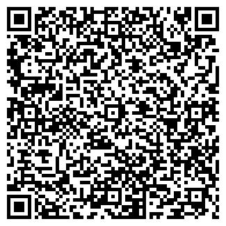 QR-код с контактной информацией организации ЛОСК, ТОО