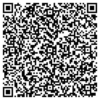 QR-код с контактной информацией организации АЛЕКС МАГАЗИН-САЛОН