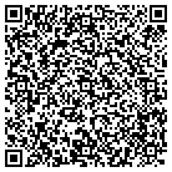 QR-код с контактной информацией организации АЛТЫНЪ ЧЕРНЯХОВСКИЙ