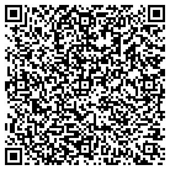 QR-код с контактной информацией организации ВОЛОДАРОВСКОЕ, ТОО