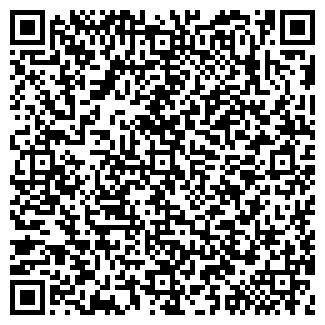 QR-код с контактной информацией организации ГИДРОГЕОЛОГ