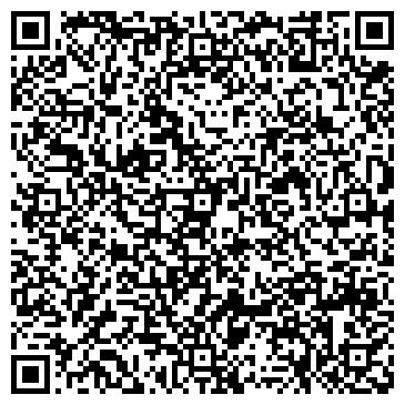QR-код с контактной информацией организации ООО КОЛИБРИ