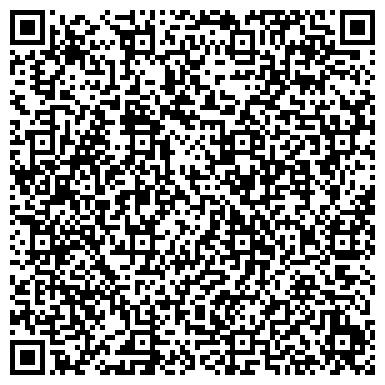 QR-код с контактной информацией организации КАЛИНИНГРАДСКАЯ Ж/Д ДИСТАНЦИЯ ПУТИ СТ. ЧЕРНЯХОВСК