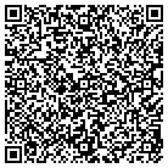 QR-код с контактной информацией организации СТАНЦИЯ ЧЕРНЯХОВСК