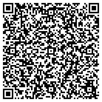 QR-код с контактной информацией организации САВИ-НЕФТЬ № 3