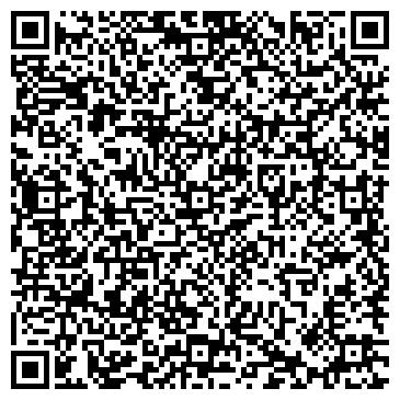 QR-код с контактной информацией организации ЗАПАДНАЯ ЧЕРНЯХОВСКАЯ ТЭЦ
