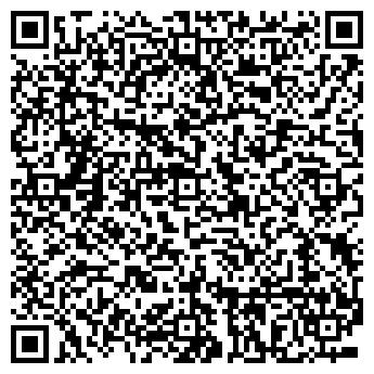 QR-код с контактной информацией организации ЧЕРНЯХОВСКИЙ ЛЕСХОЗ