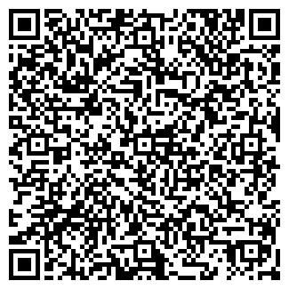QR-код с контактной информацией организации ЗАГОРСКОЕ, ТОО