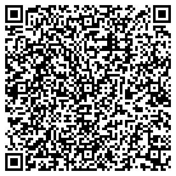 QR-код с контактной информацией организации ИМ. ЧЕРНЯХОВСКОГО, ТОО