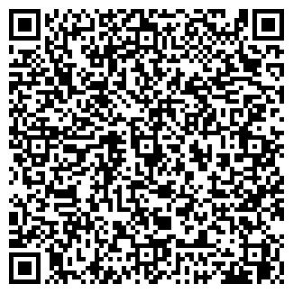 QR-код с контактной информацией организации КАЛИНОВСКОЕ, ТОО