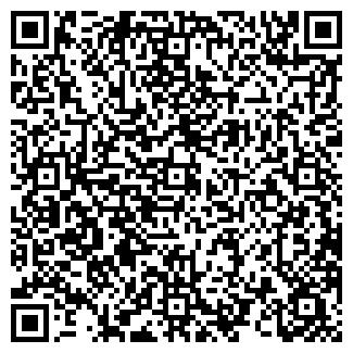 QR-код с контактной информацией организации КАЛУЖСКОЕ, ТОО