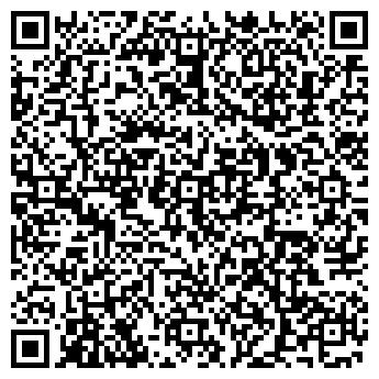 QR-код с контактной информацией организации КРАСНОПОЛЯНСКОЕ, ТОО