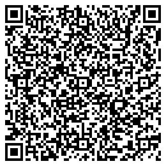 QR-код с контактной информацией организации КОММУНАР СПК
