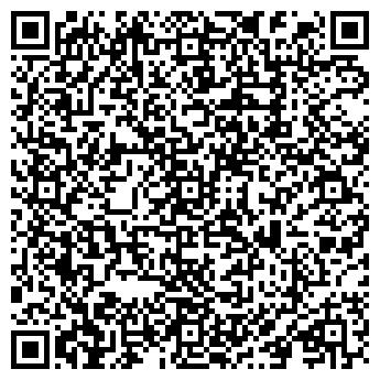 QR-код с контактной информацией организации ДОМ БЫТОВЫХ УСЛУГ, МУП