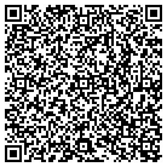 QR-код с контактной информацией организации ПУЛКОВО АВИАПРЕДПРИЯТИЕ