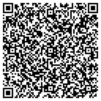 """QR-код с контактной информацией организации ГАЗЕТА  """"РОДИНА """""""