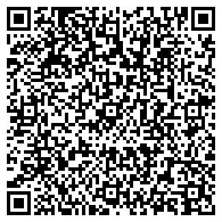 QR-код с контактной информацией организации ВСТРЕЧА, ЗАО