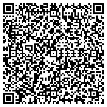 QR-код с контактной информацией организации ЛЮБОМИРОВСКИЙ КОЛХОЗ СПК