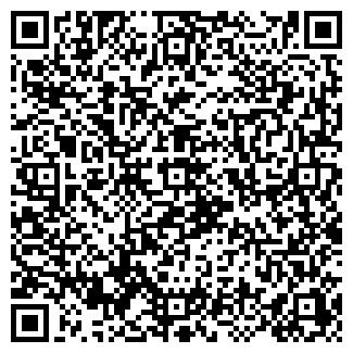 QR-код с контактной информацией организации СИЗЬМА-ЛЕН, ООО