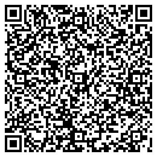 QR-код с контактной информацией организации МИЛДОМ