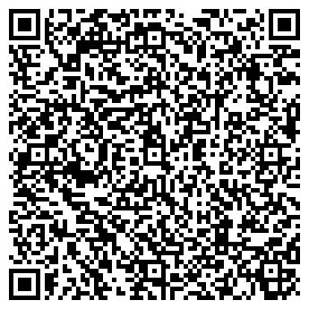 QR-код с контактной информацией организации АРТЭКС КОМПАНИЯ, ООО