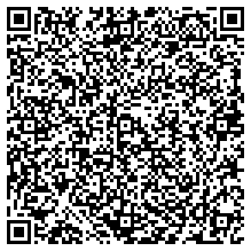 QR-код с контактной информацией организации leasing.express