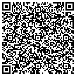 QR-код с контактной информацией организации РОСТРА