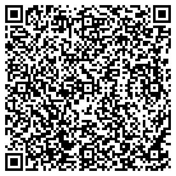 QR-код с контактной информацией организации ТЕХСЕРВИС-ЛЮКС