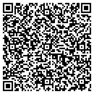 QR-код с контактной информацией организации ЭКТОП, ТОО