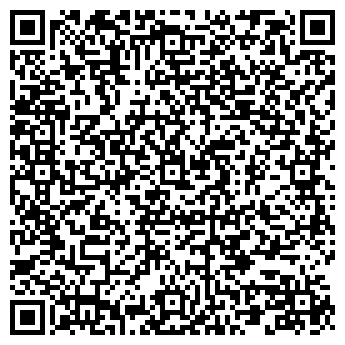 """QR-код с контактной информацией организации """"Интер-Цифра"""""""