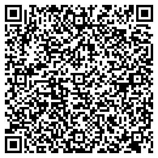 QR-код с контактной информацией организации ВОЛНА-93