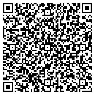 QR-код с контактной информацией организации ОЖИДАНИЕ