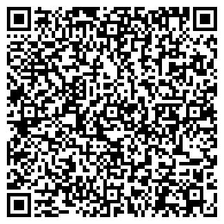 QR-код с контактной информацией организации № 1 УНИВЕРМАГ