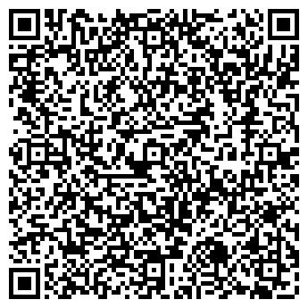 QR-код с контактной информацией организации КАВИНТЕХСТРОЙ, ООО